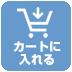 cart_but